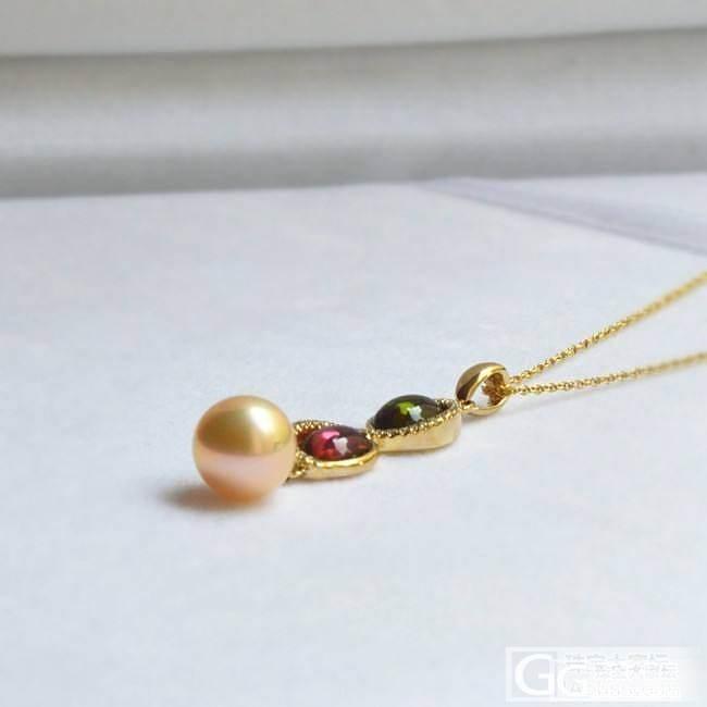 原创首饰 碧玺与珍珠的结合_有机宝石