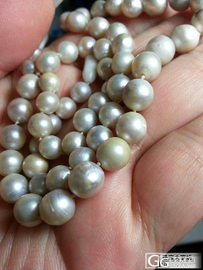 母上大人多年前的一条珍珠链子,这是啥珠子。好差的感觉_珍珠