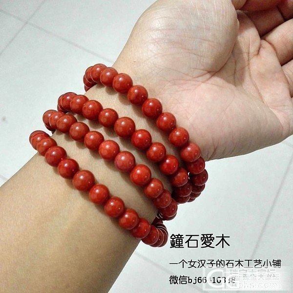【钟石爱木】南红7mm*108颗极品纯色、孤独求败款、欢迎PK!_玛瑙