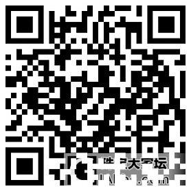 【荣毅】8月6日上新:两件俄料糖白玉高品质挂件!!_传统玉石