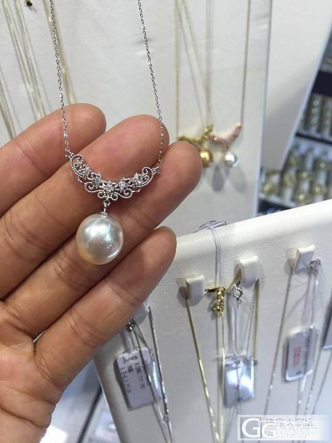 新做的几款珍珠宝贝,大家看看_珠宝