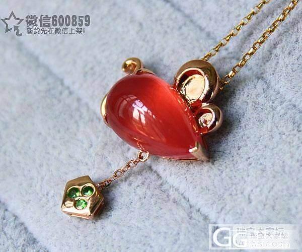 【彩石记】玫瑰金镶嵌冰种红纹石小老鼠吊坠_珠宝