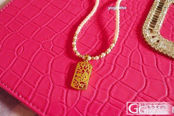 千叶凤牌搭配3mm小珍珠项链,效果不..._吊坠珍珠项链金