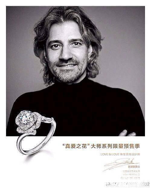 """想入裸钻定做""""真爱之花""""款式,求估价。_钻石"""