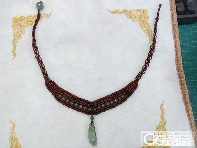 相同的珠子,二款编绳项链_编绳翡翠