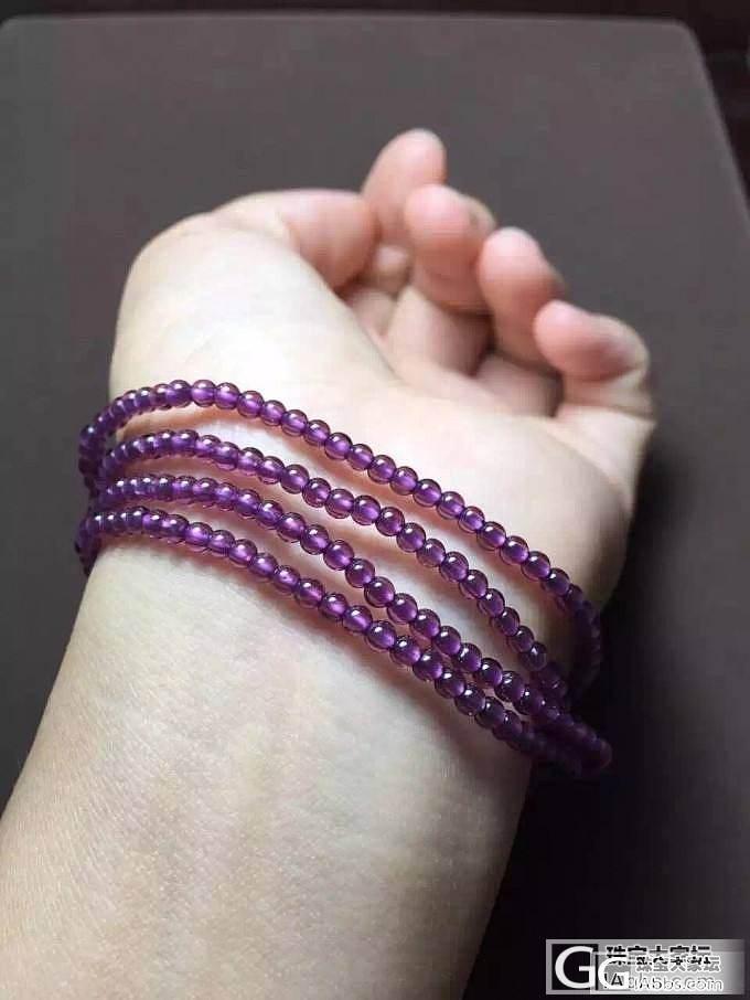 美美的紫牙乌_宝石