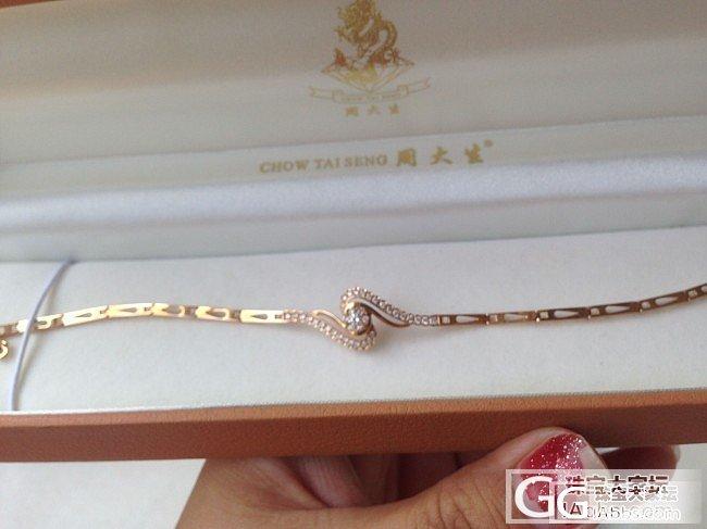 周大生群镶钻石手链!!!!!!3500出了(只求速出)~_钻石
