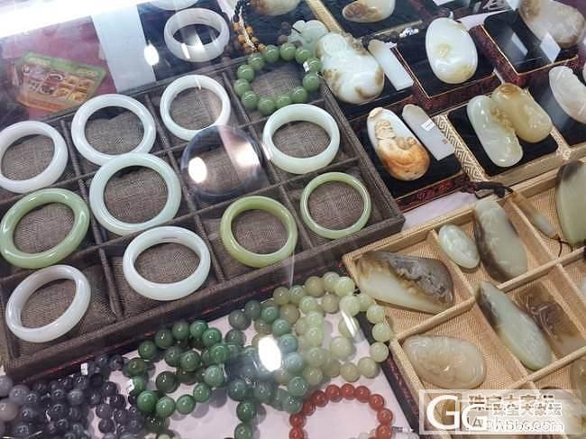 上海珠宝展,第一天_珠宝展会
