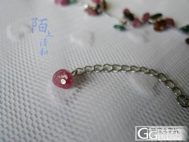 [陌上清和]甜美秀气天然随形小碎珠碧玺S925银脚链~超性价比哦~_宝石