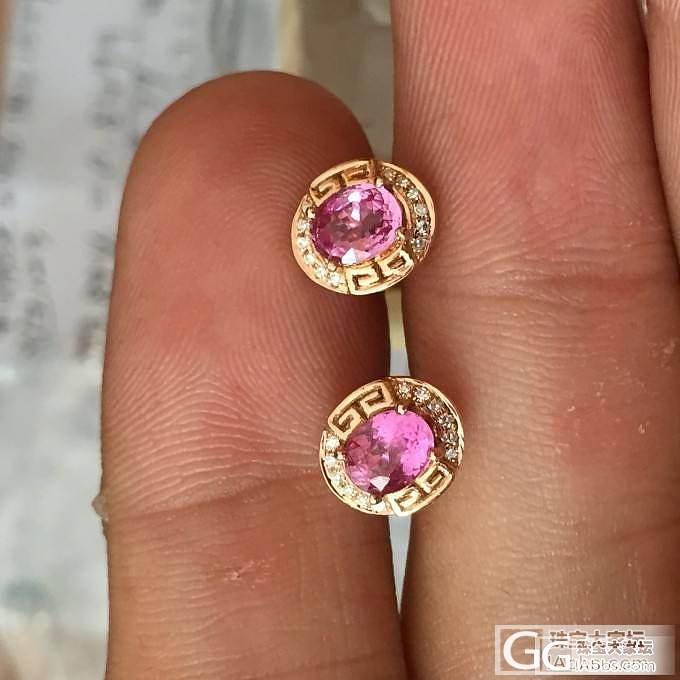 我刚买了一套粉色蓝宝石戒指 和耳钉 也不知道咋样_名贵宝石