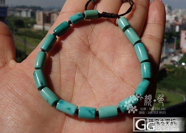 【颜●色】(售罄)原矿高瓷松石桶珠手串