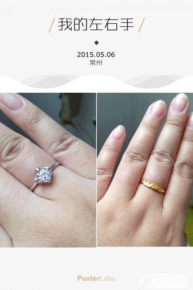 我的钻戒又回来了!_钻石戒指金