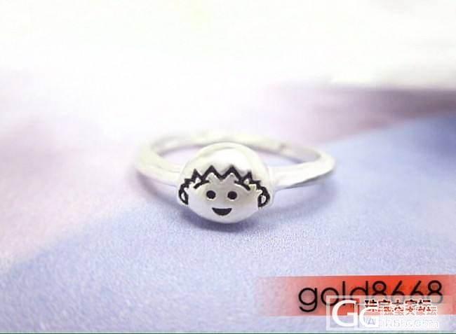 【3.5开团啦】樱桃小丸子银镯(免费..._珠宝