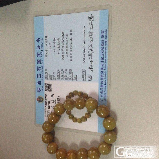 57圆镯翡翠漂亮蓝花手镯和珠链亏出求秒!!_翡翠