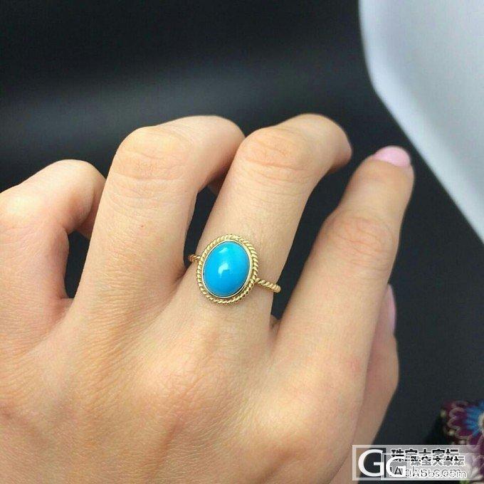 刚刚做好的一对麻花戒指+吊坠_戒指挂件松石