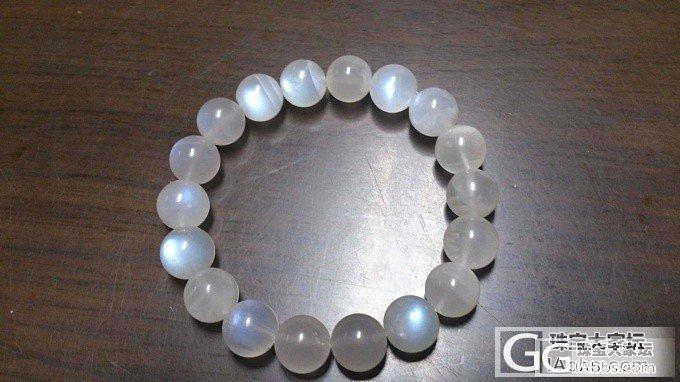 水晶小开仓(黑曜石、蓝月光、拉长石、..._宝石