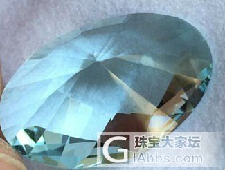 新手求教:这颗海蓝宝大约多少钱能入?..._海蓝宝刻面宝石