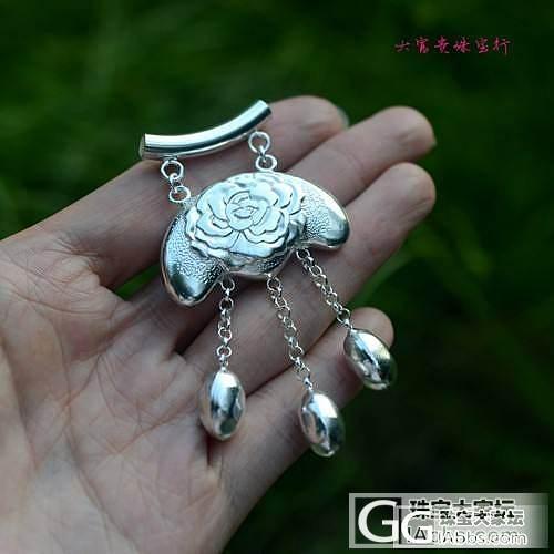 925纯银牡丹花流苏吊坠_银