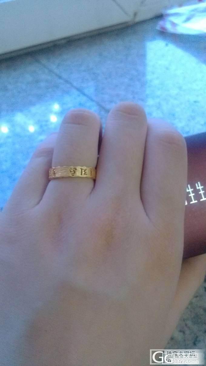 懒人秀_吊坠手镯戒指金