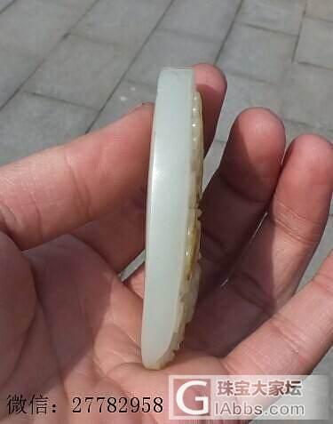 【玉珑轩】和田玉籽料70克富贵有余牌子_传统玉石