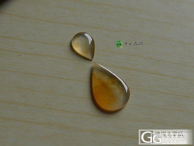 【十月】7.1-黄翡水滴一组,售价:...