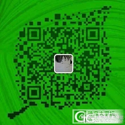 葡萄石8MM_珠宝