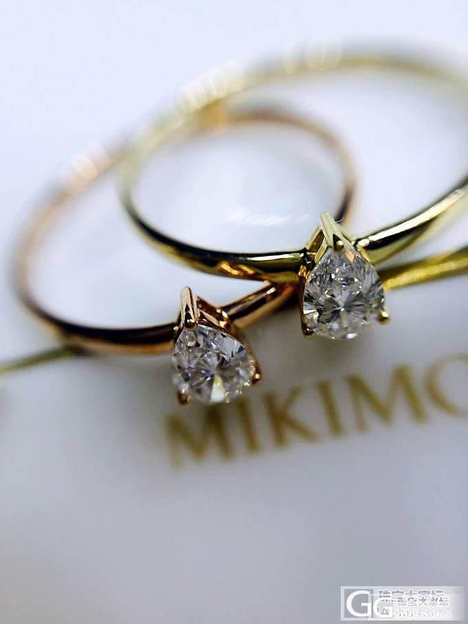 瑞璞珠宝每日特惠 水滴钻石花戒 钻石20分 1980_钻石