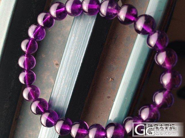 看看我新入的紫水晶和翡翠手串_水晶