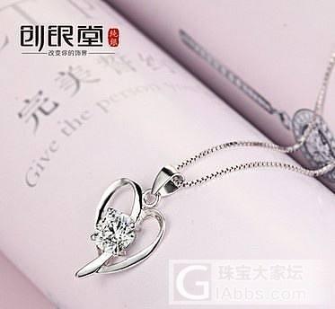 不一样的银饰介绍、保养及搭配_珠宝