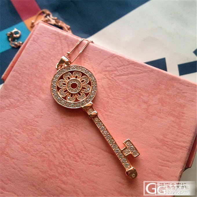 T家的925银珠手链和钥匙_珠宝