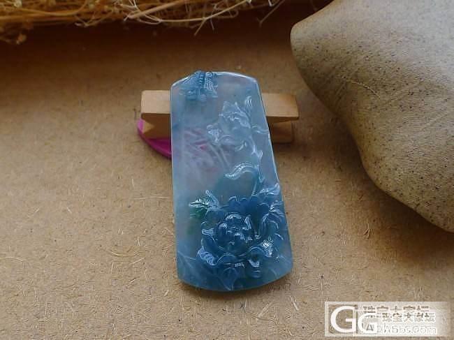 【品尚】啊北7.1新货:特色蓝紫花开富贵,随时拍。_品尚翡翠