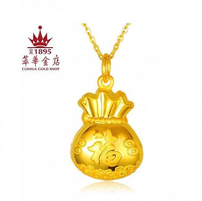 【萃华金店】黄金吊坠与你一起过黄金暑期_珠宝