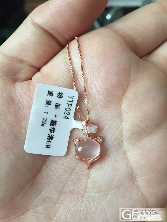 葡萄石粉晶项链和石榴石手链超低价甩_宝石