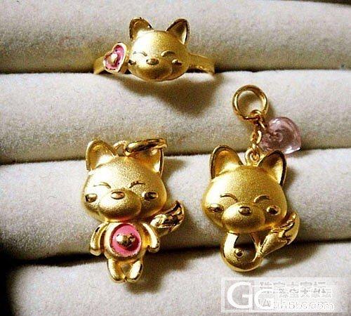 婆婆去台湾啦,亲们给参谋下这三个小狐..._吊坠戒指金