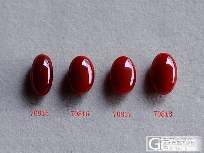2015.5.7  蛋面 第39批_布衣珠宝