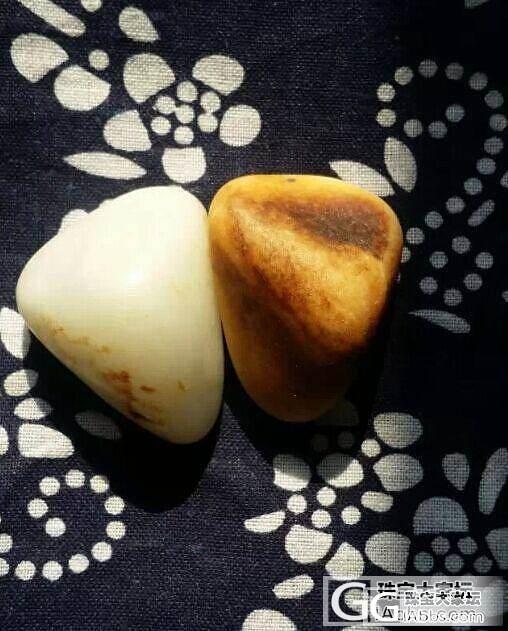 天然玩籽,大小,形状,重量几本一致!..._和田玉