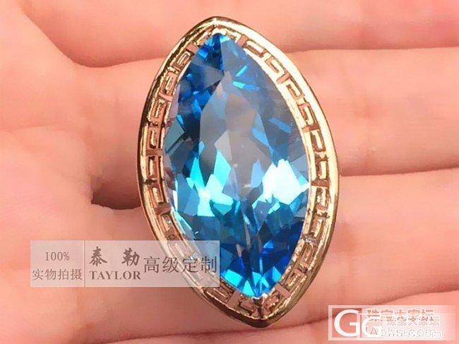【5.7特价成品秒杀3199元】18..._泰勒珠宝