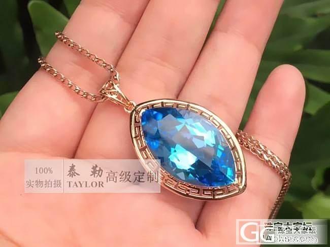 【5.7成品特价秒杀2999元】18..._泰勒珠宝