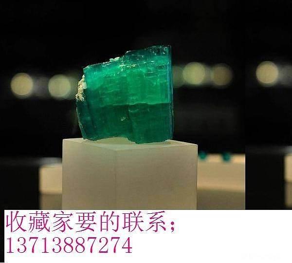 花200万购的哥伦比亚地址博物馆祖母绿国内300万卖,收藏家要的联系;13713887274_珠宝
