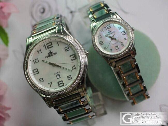 大家不觉得带玉石手表很有中国特色吗_手表