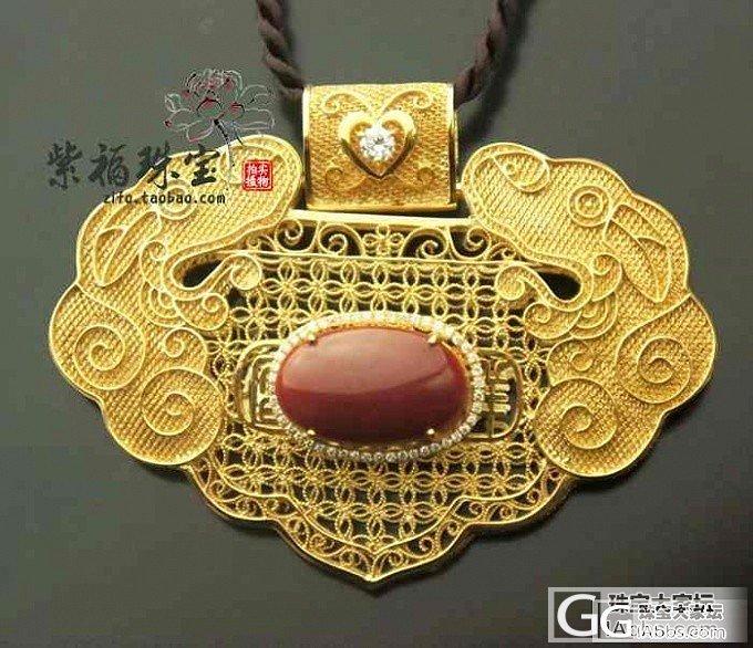 18K黄金红色类宝石顶级花丝镶嵌纯手..._金