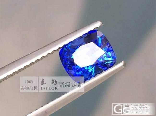 【泰勒珠宝】斯里兰卡极品皇家蓝宝石,..._泰勒珠宝