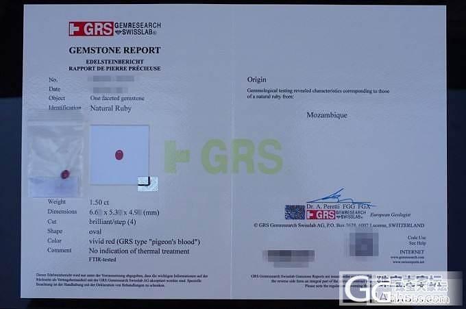 1.50ct鸽血红,天然无烧,GRS证书,求指点!!_红宝石
