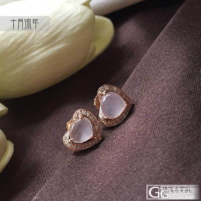 阳美玉都十月流年告诉你,为什么我们的钻石会这么便宜_珠宝