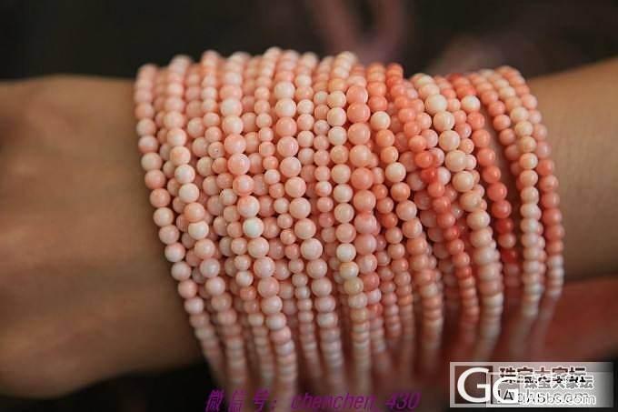 【如珊】粉珊瑚 深水 misu 天使..._有机宝石