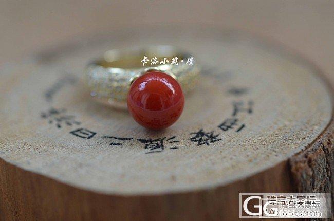 阿卡戒指造型还不错_珊瑚