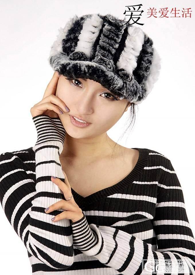 獭兔编织的帽子等_品质生活