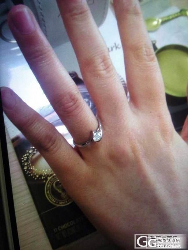 才买了以钻戒,大家看看多少钱_戒指钻石