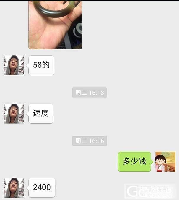 关帖_珠宝