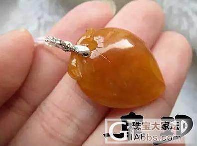 【无艳·扉玥7.2绿桃心、镶钻黄桃坠_翡翠